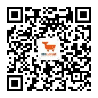 唐山进口商品保真体验馆