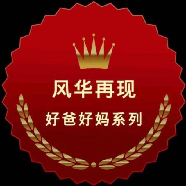 風華再现——上海美先